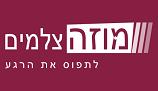 מוּזָה צלמים Logo